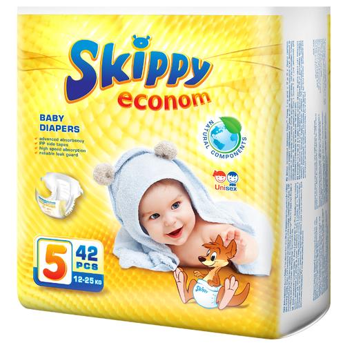 Skippy подгузники Econom 5 (12-25 кг) 42 шт..