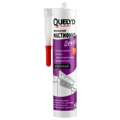 цена на Монтажный клей Quelyd Мастификс Декор белый (530 г)