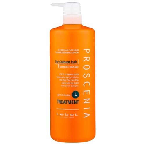 Lebel Cosmetics Сохранение цвета Маска по уходу за волнистыми волосами PROSCENIA TREATMENT L, 980 мл l cosmetics