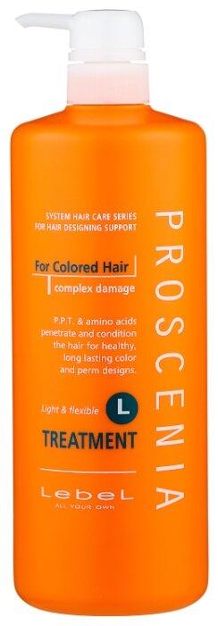 Lebel Cosmetics Сохранение цвета Маска по уходу за волнистыми волосами PROSCENIA TREATMENT L
