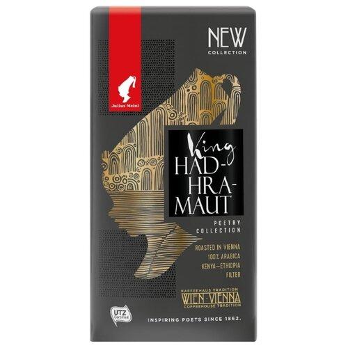 Кофе молотый Julius Meinl King Hadhramaut Poetry Collection, 250 г meinl caj7nt bk bag
