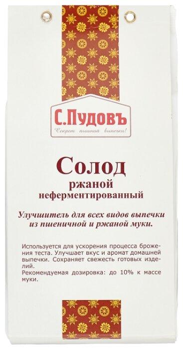 С.Пудовъ солод ржаной белый неферментированный 200 г