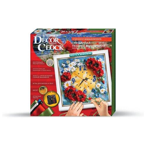 Danko Toys Набор для вышивания Decor Clock Часы (DC-01-04)