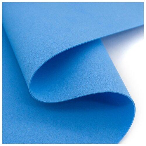 Купить Фоамиран EVA-1010, 10 шт, 20х30 см, 1 мм., Astra&Craft (BK046 светло-голубой), Astra & Craft, Декоративные элементы и материалы