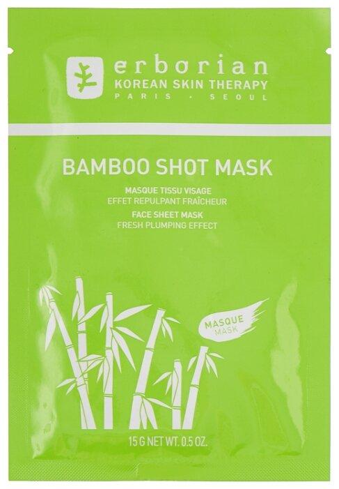 Erborian Тканевая маска Bamboo Shot Mask Бамбук увлажняющая