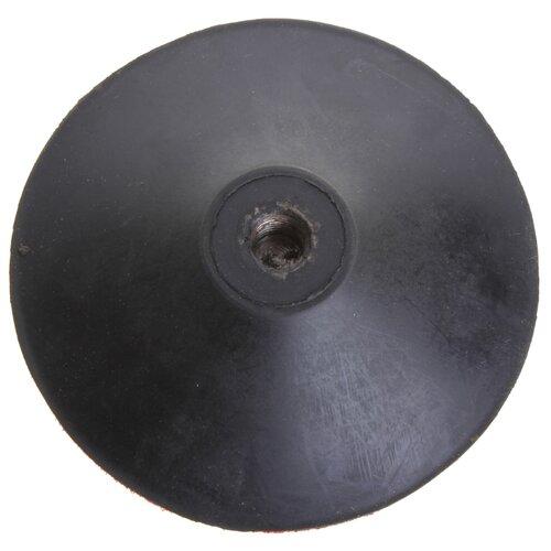 Тарелка для УШМ на липучке Автодело 44056 125 мм 1 шт