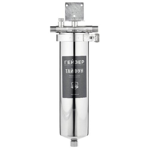 Фильтр магистральный Гейзер Тайфун 10 SL 1/2 корпус (50651) для холодной и горячей воды