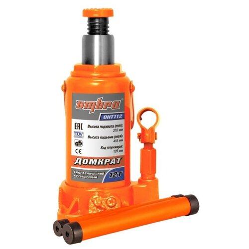 Домкрат бутылочный гидравлический Ombra OHT112 (12 т) оранжевый