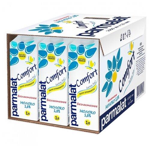 Молоко Parmalat Comfort ультрапастеризованное безлактозное 1.8%, 12 шт. по 1 л