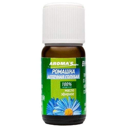 AROMASaules эфирное масло Ромашка аптечная голубая 10 мл