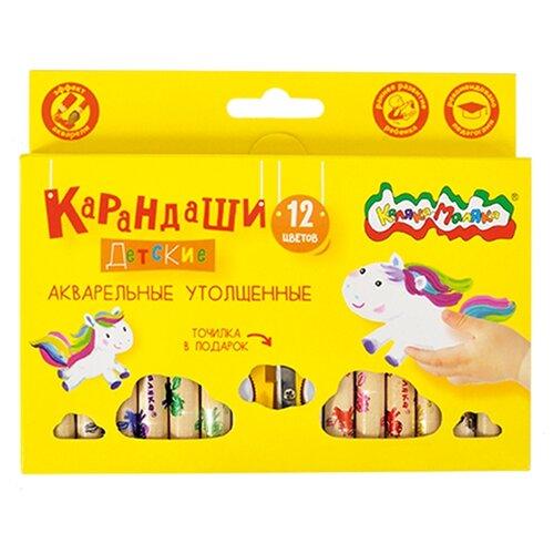 Купить Каляка-Маляка Карандаши акварельные 12 цветов (KAMKM12), Цветные карандаши