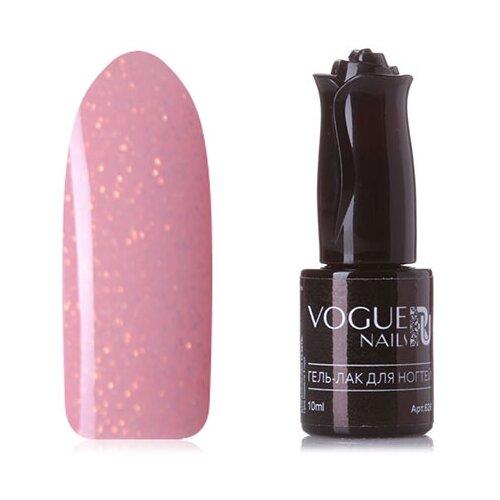 Гель-лак для ногтей Vogue Nails New Collection, 10 мл, оттенок Фантазия гель лак для ногтей vogue nails сокровища египта 10 мл оттенок колесница рамзеса