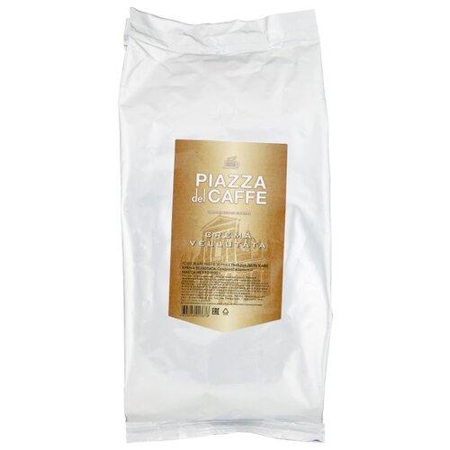 Кофе в зернах Jardin PIAZZA del CAFFE Crema Vellutata промышленная упаковка, робуста, 1 кг кофе в зернах caffe carraro crema italiano 1 кг