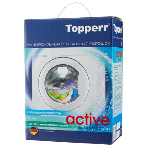 Стиральный порошок Topperr Active automat plus 4.5 кг картонная пачка стиральный порошок topperr active концентрат универсальный 3 кг