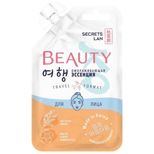 Secrets Lan Beauty.Ko Омолаживающая эссенция для лица, 15 г  - Купить
