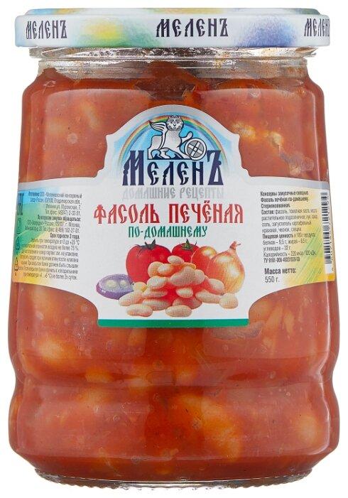 Фасоль Меленъ печеная по-домашнему, стеклянная банка 550 г