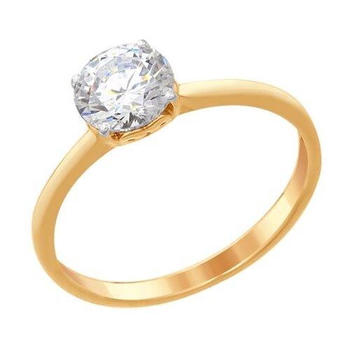 SOKOLOV Кольцо из золочёного серебра со Swarovski Zirconia 89010082, размер 17 по цене 1 390