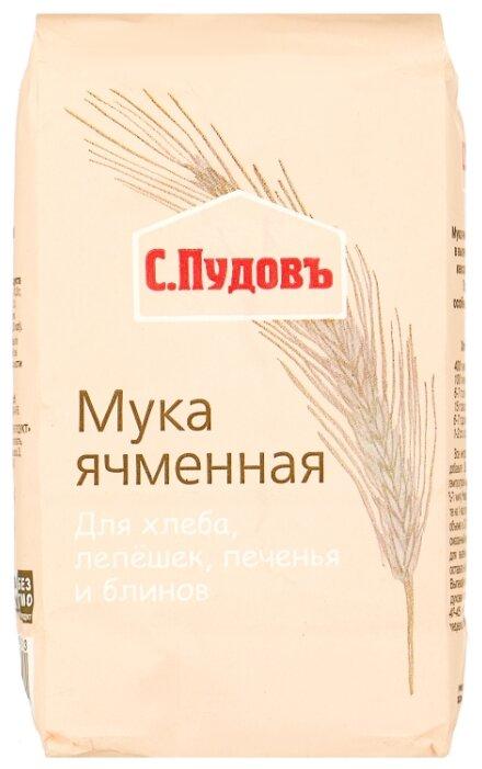 Мука С.Пудовъ ячменная, 0.4 кг