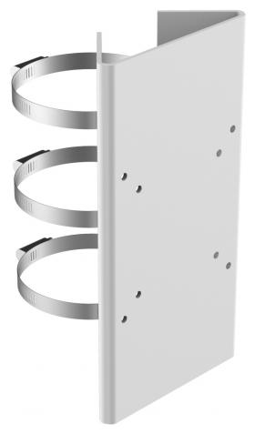 Кронштейн для аудио-/видеосистем Hikvision DS-1275ZJ