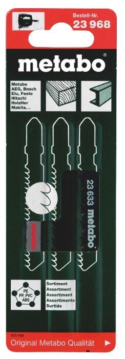 Набор пилок для лобзика Metabo 623968000