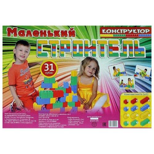 Купить Конструктор Эра Маленький строитель C-299 31 кубик, Конструкторы