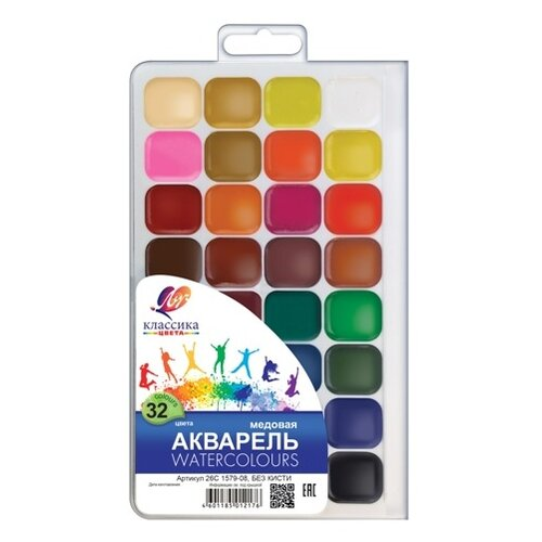 Купить Луч Акварельные краски Классика 32 цвета, без кисти (26С 1579-08), Краски
