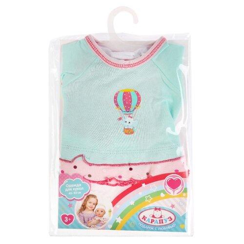 Купить Карапуз Костюм для кукол 40-42 см OTF-1909S-RU розово-бирюзовый, Одежда для кукол
