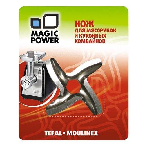 MAGIC POWER нож для мясорубки, кухонного комбайна MP-605 стальной