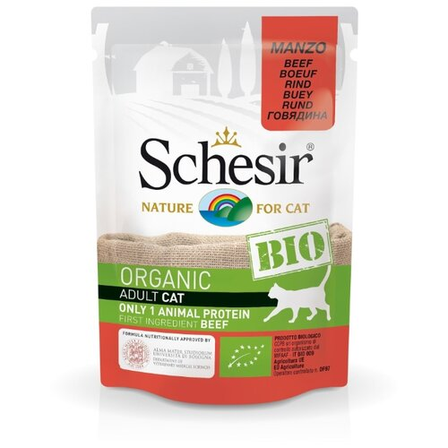 Влажный корм для собак Schesir говядина 85г