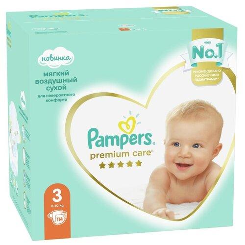 Купить Pampers подгузники Premium Care 3 (6-10 кг) 114 шт., Подгузники