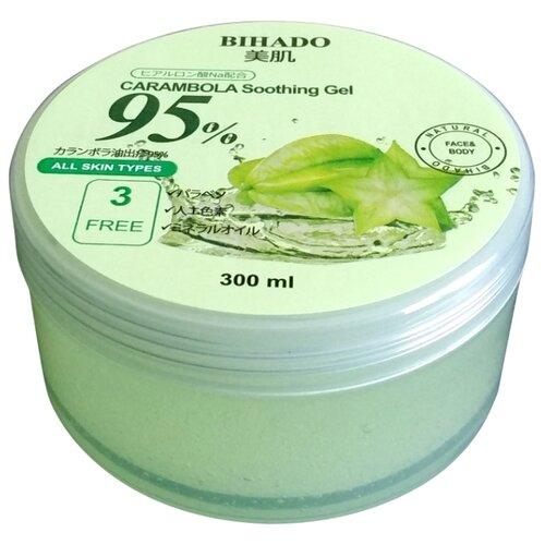 Купить Гель для тела Bihado Увлажняющий с экстрактом карамболы Carambola soothing gel, банка, 300 мл