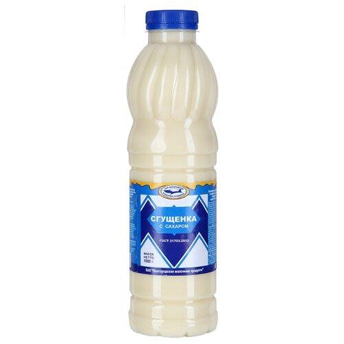 Сгущенное молоко Славянка с сахаром 7%, 1000 г