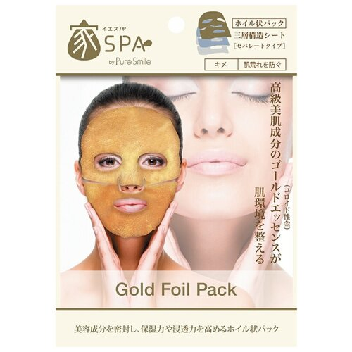Купить Sun Smile Home Spa фольгированная маска Gold Foil Pack с коллоидным золотом, экстрактом чайного листа и гиалуроновой кислотой, 20 мл