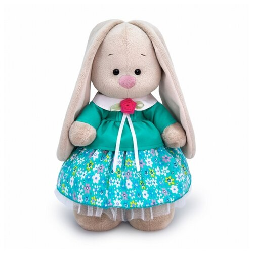 Купить Мягкая игрушка Зайка Ми в бирюзовой курточке 32 см, Мягкие игрушки