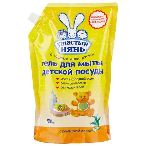 Ушастый Нянь Гель для мытья детской посуды Ромашка и алоэ 1 л сменный блок