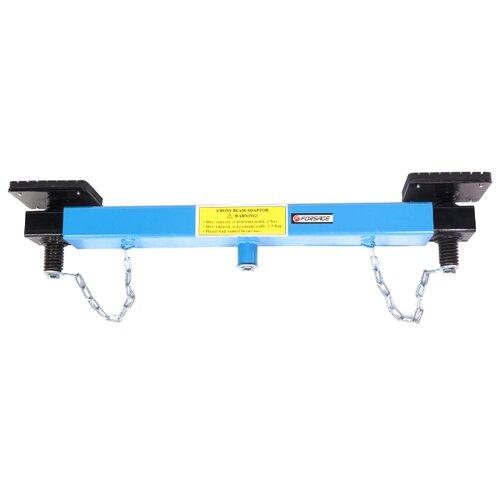 Балка-адаптер раздвижная для подкатных домкратов 2т (общая длина: 700 - 1050мм) Forsage F-TRF4901