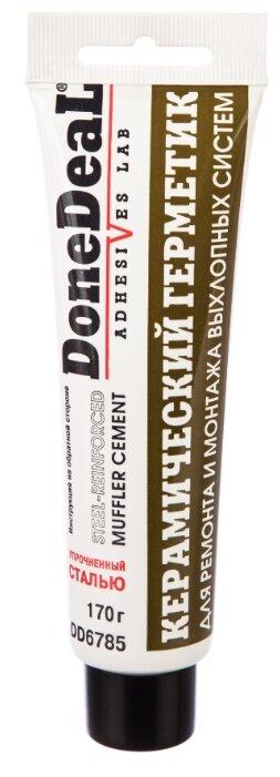 Керамический герметик Done Deal DD 6785