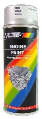 MOTIP аэрозольная автоэмаль Engine Paint