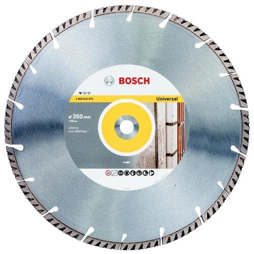 Фото - Диск алмазный отрезной BOSCH Standard for Universal 2608615070, 350 мм 1 шт. диск алмазный отрезной bosch standard for universal turbo 2608602395 150 мм 1 шт