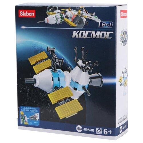 Купить Конструктор SLUBAN Космос M38-B0731B Орбитальная станция, Конструкторы