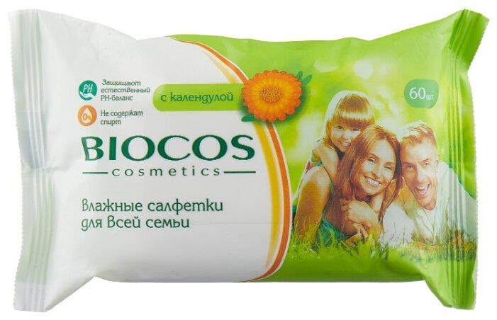 Влажные салфетки Биокос Промо салфетки BioCos 15шт влажные универсальные 2+1