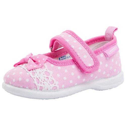 Туфли КОТОФЕЙ размер 21, 12 розовый