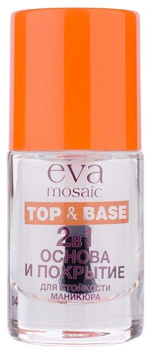 Базовое и верхнее покрытие Eva Mosaic Top & Base 10 мл