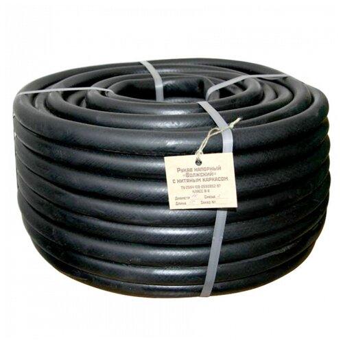 цена на Шланг ГИДРОАГРЕГАТ поливочный резиновый кордовый Волжский 16 мм 50 метров черный