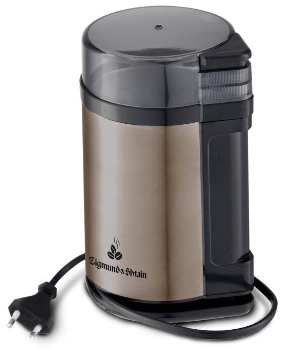 Кофемолка Zigmund & Shtain ZCG-09