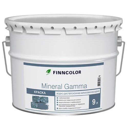 Краска FINNCOLOR Mineral Gamma белый 9 л