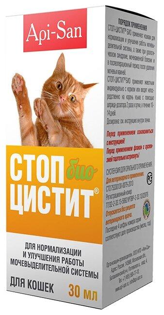 Суспензия Apicenna Стоп-цистит БИО для кошек, 30 мл