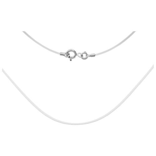 Balex Колье 9504014037 из серебра 925 пробы с леской, 45 см, 0.39 г