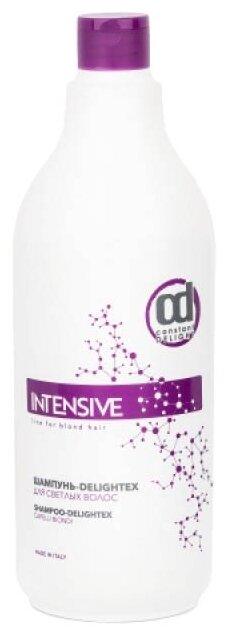 Constant Delight шампунь Intensive Delightex для светлых волос — купить по выгодной цене на Яндекс.Маркете