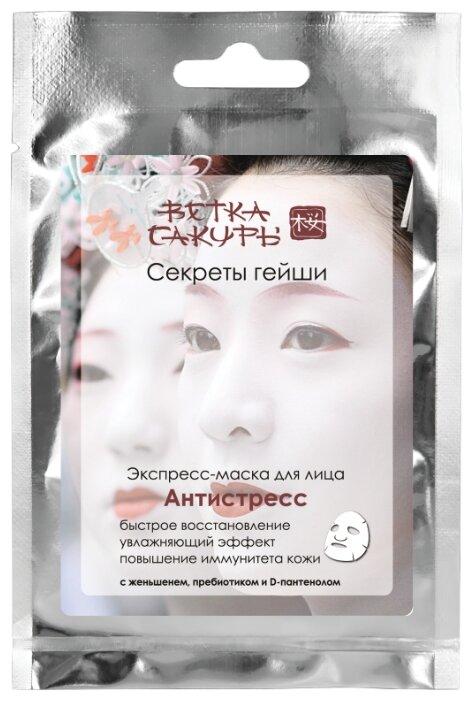 Modum Экспресс-маска для лица Ветка Сакуры Секреты гейши Антистресс